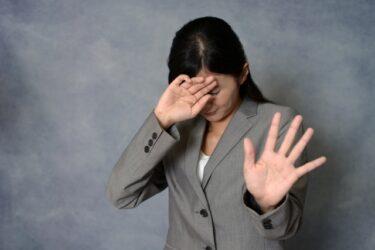 社交不安障害(SAD)を心理療法で治療します。