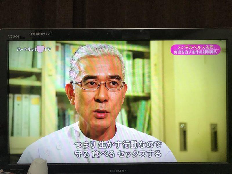 平井先生から電話があり・・しばらくブログは休止します