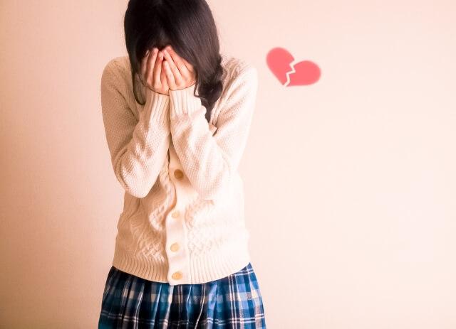 失恋した女の子