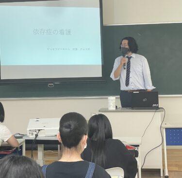 岡山・建部 医療福祉専門学校で講演をしてきました